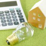 夏の電気代節約のコツ
